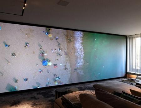 Full wall projector screen